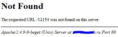 404 я страница по умолчанию