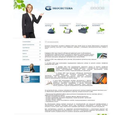 eco-online