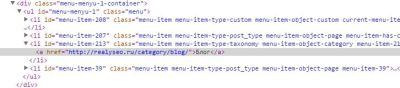 исходный код меню