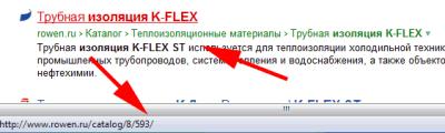 хлебные ерошки в выдаче Яндекса