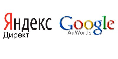 Кампания в Google AdWords бесплатно!