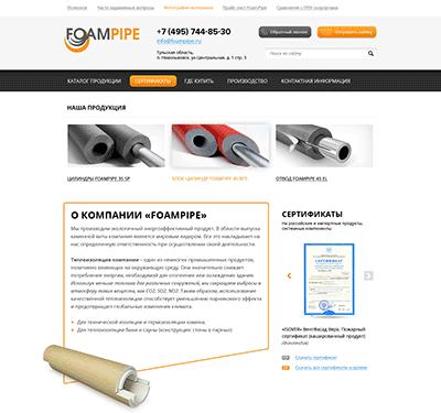 производитель теплоизоляции foampipe.ru