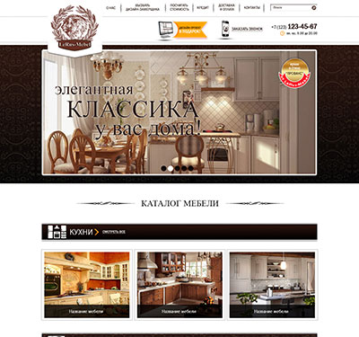 Производитель и продавец мебели lerus-mebel.ru