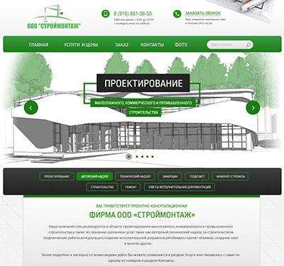 Проектирование и строительство зданий ooosm2012.ru